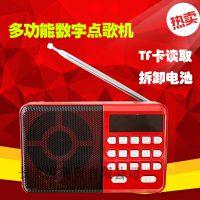 现代H302收音机插卡音箱便携MP3迷你音响老年老人音乐播放器