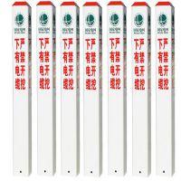 淮方供应优质电缆标志桩 燃气警示桩标志牌 玻璃钢标志桩 光缆电信标识桩