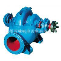 SH型中开双吸泵   上海黄河水泵厂