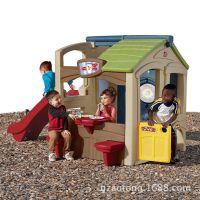 美国step2进口儿童户外滑梯玩具游戏屋过家家小屋野餐娱乐中心