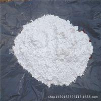 厂家直销1000目硅微粉2000目硅微粉超细硅微粉