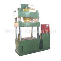 315吨四柱液压机 XL树脂地漏板井盖耐高温树脂成型油压机