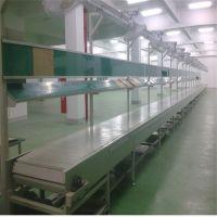 链板输送机课程设计耐高温 升降式链板输送机视频加工厂家