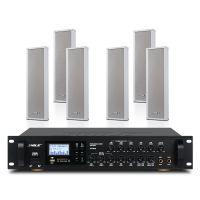 会议室音响套装背景音乐培训会议音响系统USB蓝牙功放木制壁挂音箱2011B+102*2+SH-10