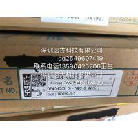 DF40HC(3.0)-70DS-0.4V连接器