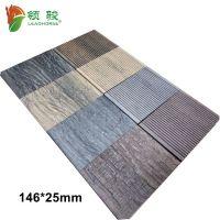 广东防腐木塑地板生态木塑木栈道地板栏杆护栏报价包安装