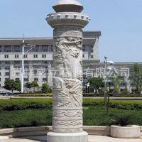 花岗岩盘龙罗马柱厂家直销 户外广场石材文化华表柱子