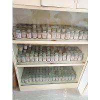 山东滨州工业级活性白土脱色剂