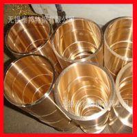 成都供应优质锡青铜套  锡青铜管  黄铜套 定做锡青铜套 规格齐全
