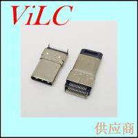 USB 3.1 TYPE C公头沉板 破板双排SMT24P 二脚DIP 大电流