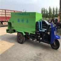 北京牧业集团必备撒料车 润丰 快速喂牛用的喂牛三轮车