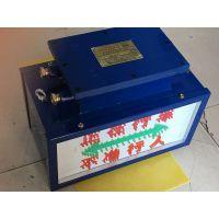 优质KXB127矿用隔爆扩播声光信号器 凯展声光语音装置价格