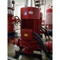 消防泵消防水泵XBD8.8/50-L喷淋泵厂家,消防增压水泵XBD8.6/50-L室内消火栓泵