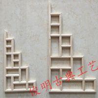 松木榆木木雕角花实木花格东阳中式仿古隔断背景墙装饰吊顶装修