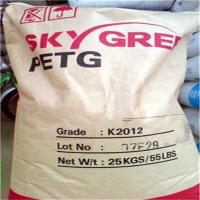 供应高透明非晶型共聚酯PETG塑胶料