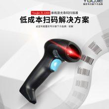霍尼韦尔(Honeywell)ZL2200 USB口 一维激光条码扫描枪 商超收银扫码枪 物流药店扫