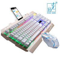 跨境专供追光豹G700金属钢板游戏竞技键盘鼠有线标套装EBAY速卖通