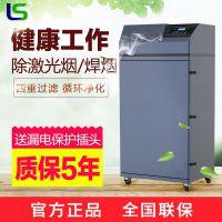波峰焊回流焊多工位焊锡烟雾净化器工厂环评废气处理设备吸烟机