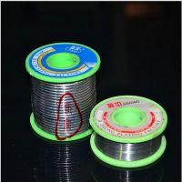 松香芯焊锡丝高纯度免清洗 优质焊锡丝焊锡线 高端焊点光亮纯度高