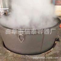 酿酒冷却器大型酿酒设备 不锈钢白酒蒸酒器煮酒设备供应厂家