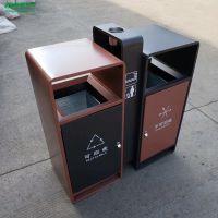 热卖款带烟灰缸果皮箱 垃圾收纳箱 小区生活垃圾箱 青蓝工厂直供
