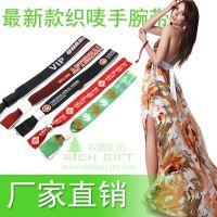 反光织带手腕带 专业定制织唛手腕带 一条起订 厂家促销 新款织带