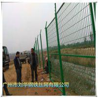 振兴厂家制造现货批发 浸塑双边丝网 花园护栏网 院墙防护网