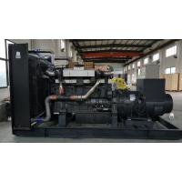 上柴SC33W990D2 700KW发电机 静音型可定全纯铜无刷全国联保 高性价比造