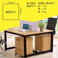 双人组合位办公桌椅职员工作位单人四人办公室卡位立式独立办公桌