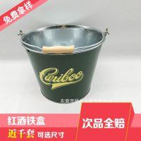 定制外贸出口大号冰桶 圆形手提啤酒金属冰桶 可开模定制加工