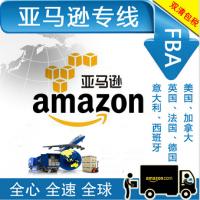 国际空运货代上海到美国专线美国空加派双清包税