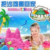 太空玩具沙动力粘沙DIY儿童沙滩火星魔法沙子无毒环保橡皮泥粘土