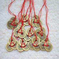 厂家直销手工三角铜钱串  风水钱币多款皇帝吊坠现货批发