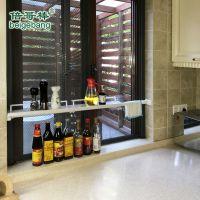 整理阳台分层隔板收纳窗户免钉置物架窗台分隔层架伸缩厨房浴室架