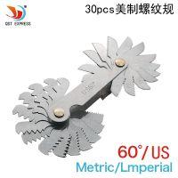 不锈钢牙规 螺纹规 螺纹样板60°美制  30pcs 美标螺纹规US60°