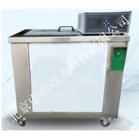 中西(LQS厂家促销)超声波清洗槽 型号:M313220库号:M313220