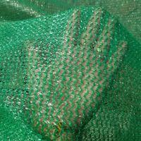 厂家批发5针防尘盖土网  密目网多规格可定制建筑工程用 绿化网