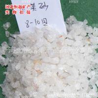 厂家供应精致石英砂 普通石英砂 石英粉 过滤砂 铸造用砂