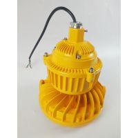 BPC8766-防爆平台灯30w , LED防爆灯价格