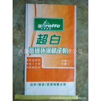 硅藻泥包装袋供应环保塑料彩印硅包装袋