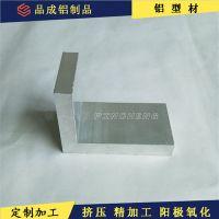 铝合金连接件 角铝固定件 转角连接件 内置连接件 铝制紧固件