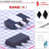ME6208 ME6208 CMOS低压差线性稳压器 ME6208A33PG ME微盟 SOT-89