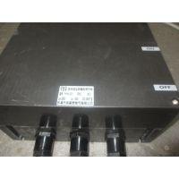 BXJ8050-20/6I1-G3/4 防爆防腐接线箱价格