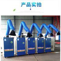 销售单双臂移动式焊烟净化器高效率节能工业焊接烟尘处理环保设备