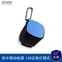 C2无线蓝牙音箱带移动电源深圳格物创新生产厂家工厂直销可定制LOGO