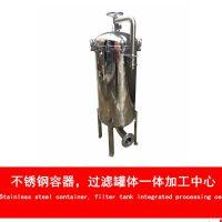 梅州河头镇油漆过滤器 耐酸碱液体除杂质过滤器 广旗制造