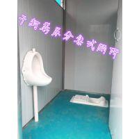 粪尿分集式厕所 干封农村厕所改造 旱厕改造