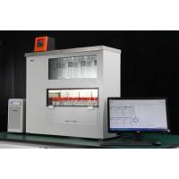 AVM全自动粘度仪-杭州卓祥代表粘度测量效率新高度
