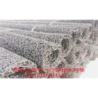 防刺背�_【土工布功能】具有优秀的过滤,隔离,加固防护作用,抗拉强度高,渗透性