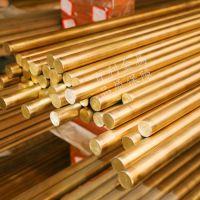 厂家直销CuZn35黄铜棒 Cz107黄铜棒 价格优惠